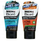 Kao - Mens Biore Charcoal Deep Clean Facial Foam - 4 Types