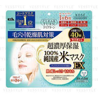 Kose - Clear Turn Pu Domestic Rice Mask Ex 40 Pcs