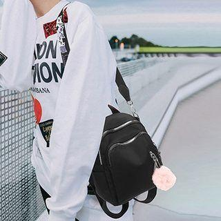 Cat Print Strap Mini Backpack