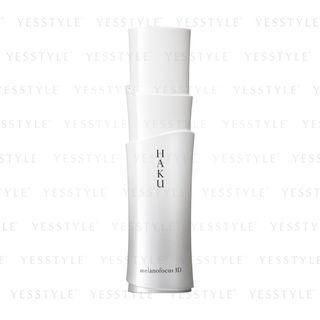Shiseido - Haku Melano Focus 3d Brightening Beauty Serum 30g