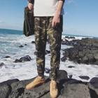 Gather-cuff Camouflage Cargo Pants