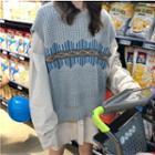 Buttoned Hooded Jacket / Print Knit Vest