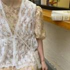 Embroidered Lace Vest