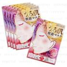 Pure Smile Uruhada Fit Silicon Mask (pink) 5 Pcs