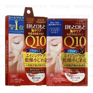 Kose - Clear Turn Q10 Eye Mask 5 Pairs