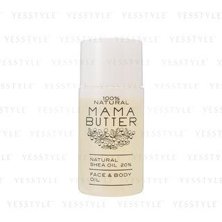 Mama Butter - Face And Body Oil 80ml