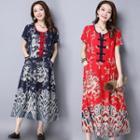 Short-sleeve Patterned A-line Midi Dress