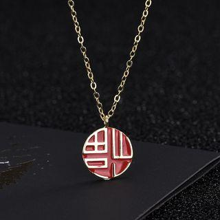 925 Sterling Silver Chinese Necklace Ns385 - Gold & Red - One Size