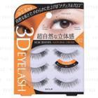 Koji - 3d Eyes Eyelash (#02 Natural Cross) 1 Pc