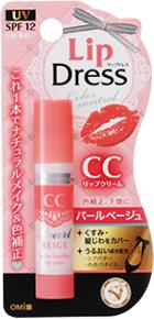 Omi - Lip Dress Lip Balm Spf 12 (color Control) 3.6g
