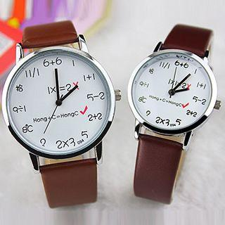 Couple Matching Printed Strap Watch