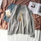 Couple Matching Giraffe Sweater