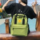 Flower Applique Nylon Backpack