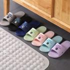 Cat Paw Bathroom Slippers