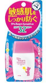 Omi - Sun Bears Sunblock Lotion Spf32 Pa++ (sensitive) 30ml