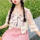 Lace Cardigan Almond - One Size