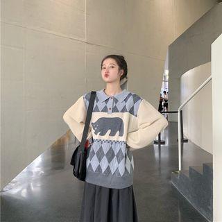 Polo Long Sleeve Knit Sweater / Plain Skirt