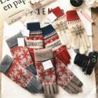 Ribbed Knit Gloves