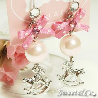 Pink Mini Rocking Horse Pearl Earrings