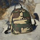 Studded Camouflage Backpack