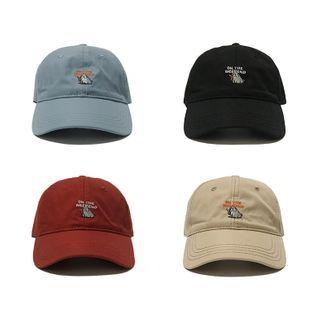 Elephant Embroidered Baseball Cap