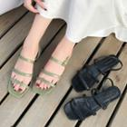 Strappy Low-heel Sandals
