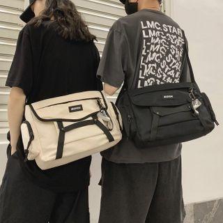 Multi-section Messenger Bag
