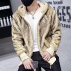 Hooded Fleece-lining Furry Jacket