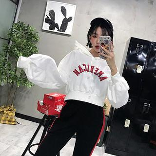 Balloon-sleeve Letter-print Cropped Hoodie