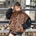 Leopard Printed Zip Jacket