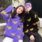 Couple Matching Print Loose Sweater