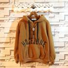 Hooded Lettering Furry Pullover