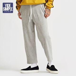 Loose-fit Corduroy Harem Pants