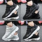 Faux-leather Panel Athletic Sneakers