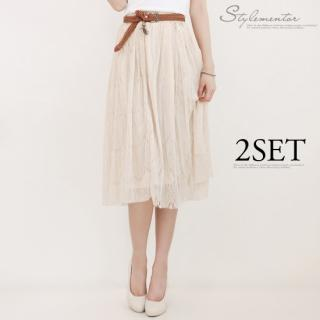 Set: Laced A-line Skirt + Belt