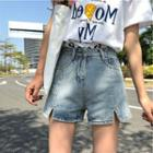 Losse-fit Denim Shorts