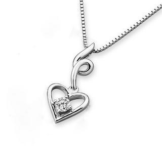 18k White Gold Apple Heart Diamond Soliatire Pendant (1/10 Cttw) (free 925 Silver Box Chain)