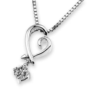 18k White Gold Heart Dangle Diamond Solitaire Pendant Necklace (0.14 Ct) (free 925 Silver Box Chain, 16)