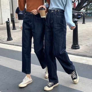 Maxi Shift Jeans / Cropped Shift Jeans
