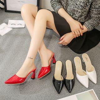 Heeled Pointy Mules