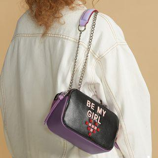 Faux Leather Embroidered Shoulder Bag Black & Purple - One Size