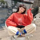 Printed Sweatshirt / Contrast Trim Harem Pants