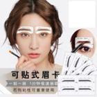 Eyebrow Stencil / Eyebrow Pencil / Eyebrow Scissor / Eyebrow Razor Blade