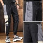 Contrast Color Harem Cargo Pants