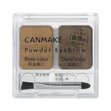Canmake - Powder Eyebrow (#15 Soft) 1pc