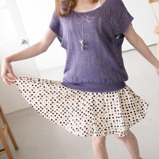 Dotted A-line Skirt