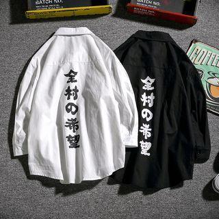 Chinese Character Shirt