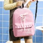 Cat Embroidered Lace-up Backpack