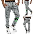 Marble Print Sweatpants