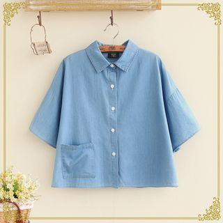 Pocketed Short Sleeve Denim Shirt